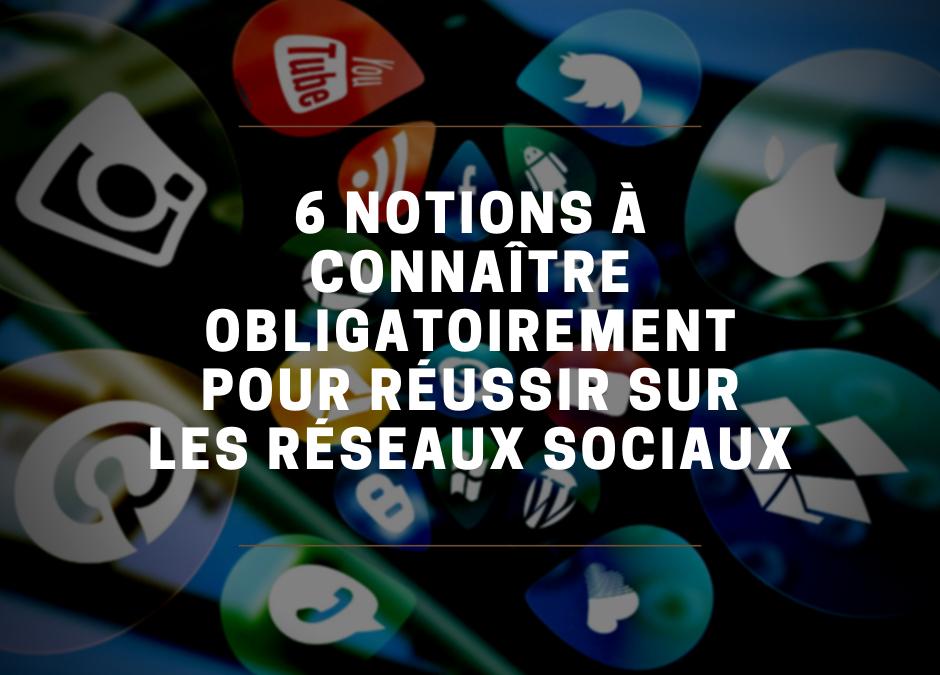 6 notions à connaître obligatoirement pour réussir sur les réseaux sociaux